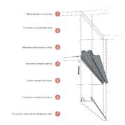 profili-montagio-9010