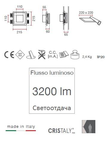 2618 tech